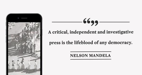 Editor's note: Support the free press, subscribe to Scroll.in