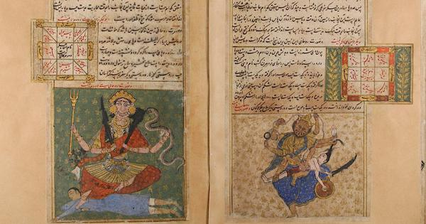 Photos: How an Arabic cosmographical text 'went viral' in 16th-century India