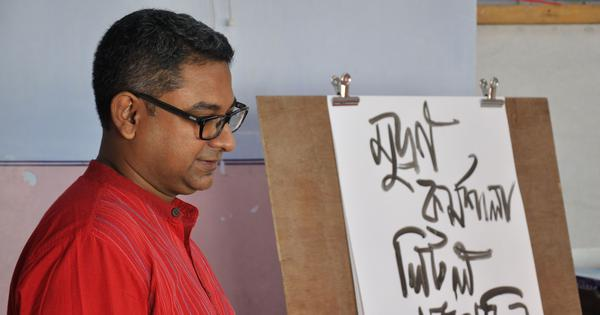 Interview: Can the famed 'little magazine' culture of Bengali literature thrive in the digital age?