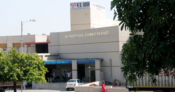 Vyapam scam: Chargesheet filed against 26 accused for forgery and criminal conspiracy