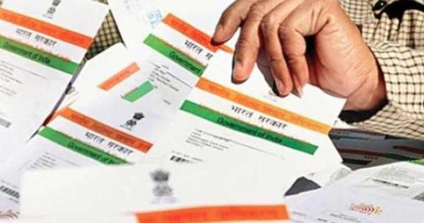 Aadhaar Ordinance is no longer valid as Parliament has passed amended law, Centre tells Delhi HC