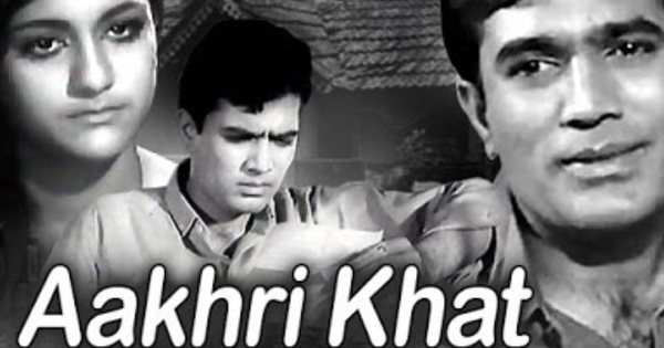 Did you know Rajesh Khanna's career was a near miss even after winning a talent hunt?