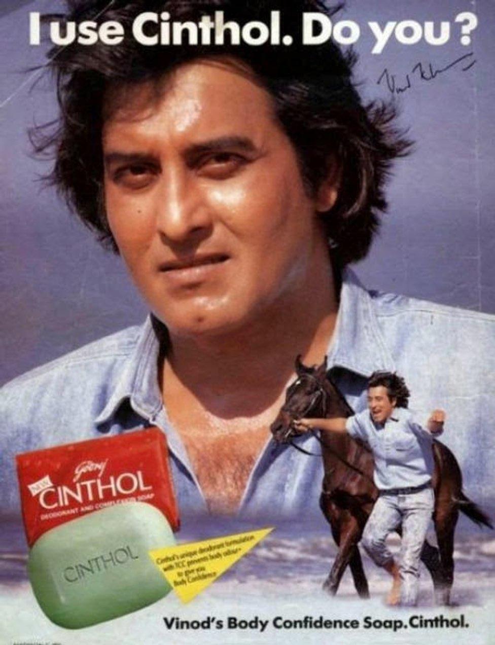 When Vinod Khanna rode a horse for Cinthol soap