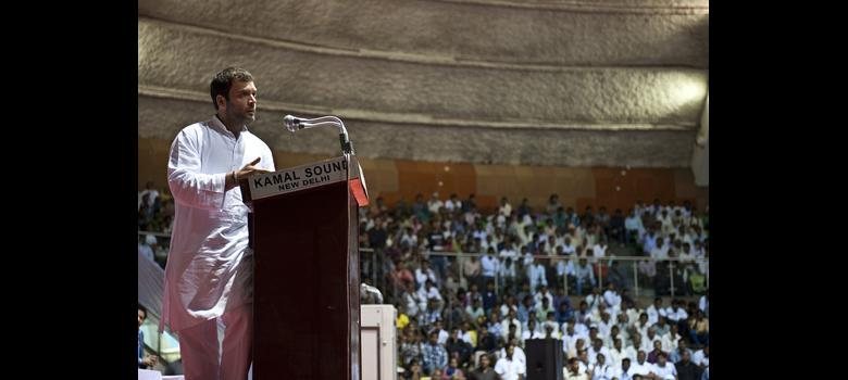 So what exactly are Rahul's 'outstanding credentials' to lead India?