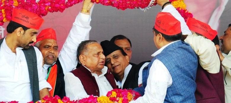 What is really behind the talk of a Third Front government?