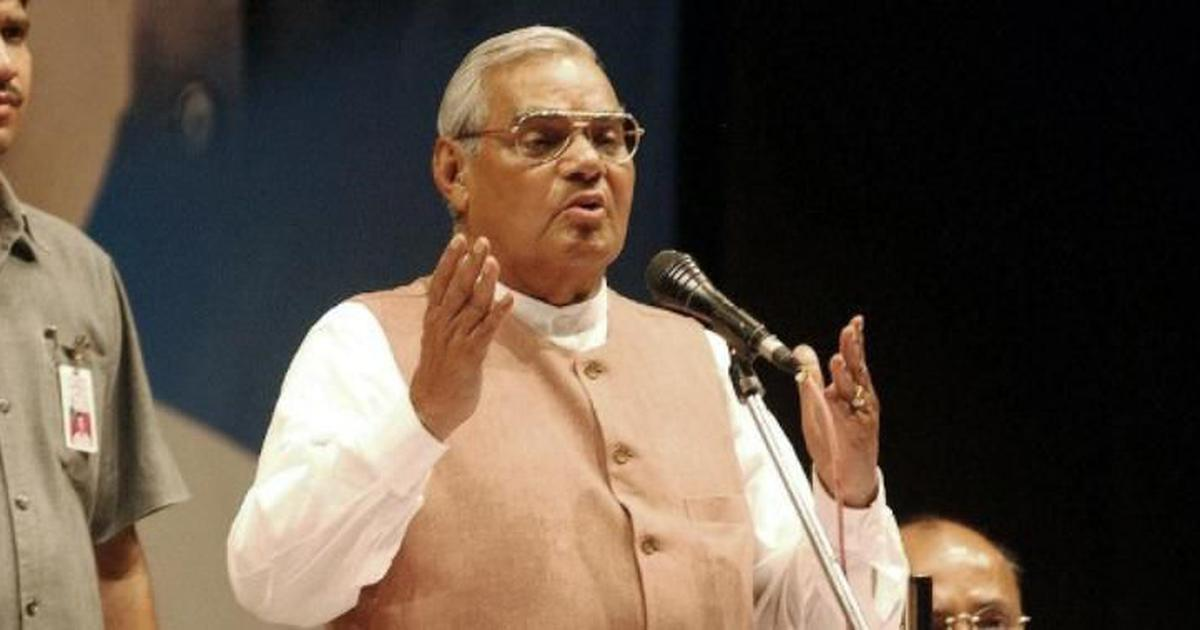 How the leadership of the Jana Sangh passed to Vajpayee