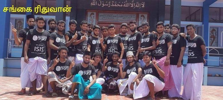 Why a photo showing Tamil Muslims in support of ISIS is more troubling than any IB report