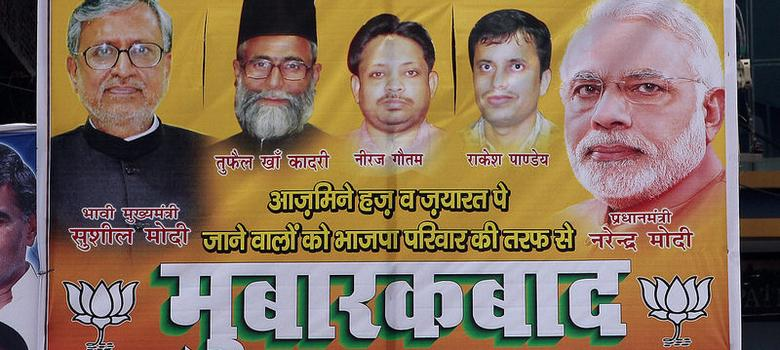 A BJP party poster in Bihar brings to head post-poll infighting