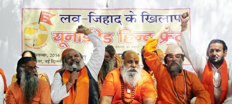 As Meerut 'love jihad' victim retracts her claim, VHP claims conspiracy by UP government