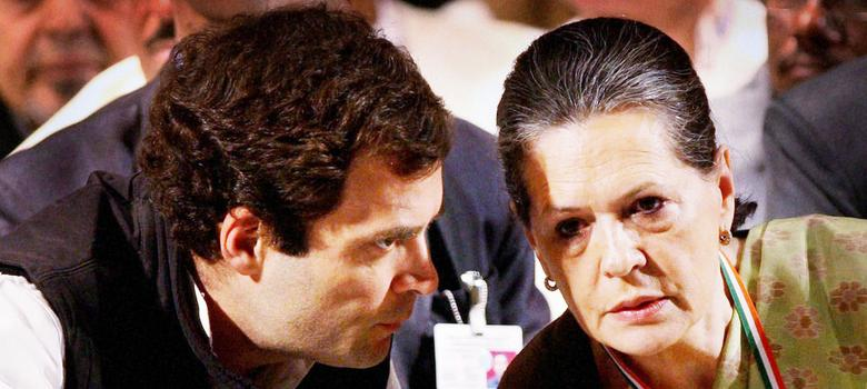 The Gandhis surrendered the Maharashtra election