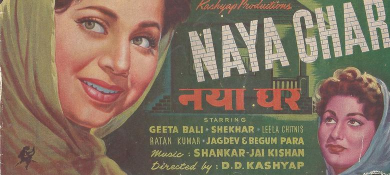 In photos: Before movie trailers, Indian producers used song booklets to publicise films