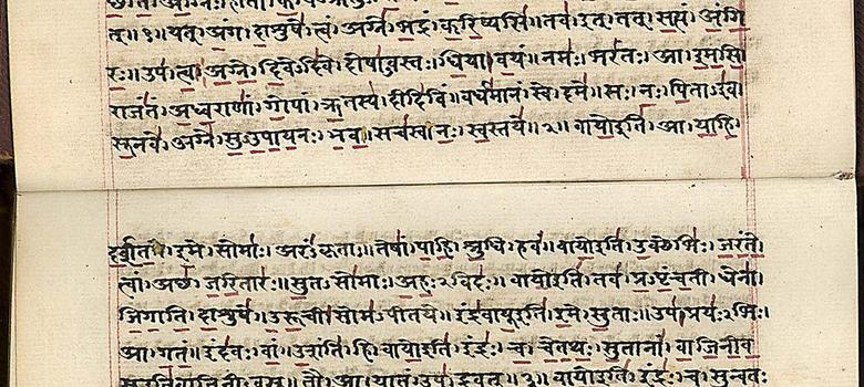 Sorry, Home Minister, the idea of uncertainty principle did not come from the Vedas