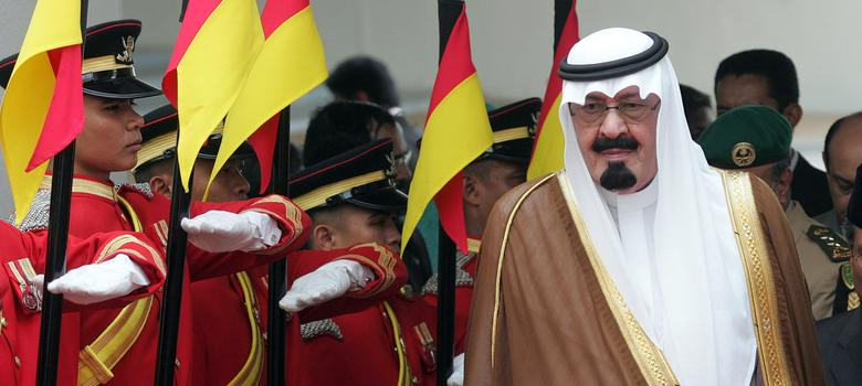 Why India went a step beyond others to mourn Saudi king's death
