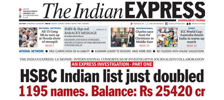 Five reasons why the Indian Express Swiss account story is incredibly important