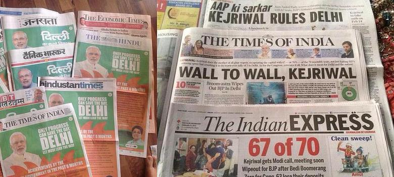 Modi might have bought his way to the front pages, but AAP grabbed all the headlines without spending a dime