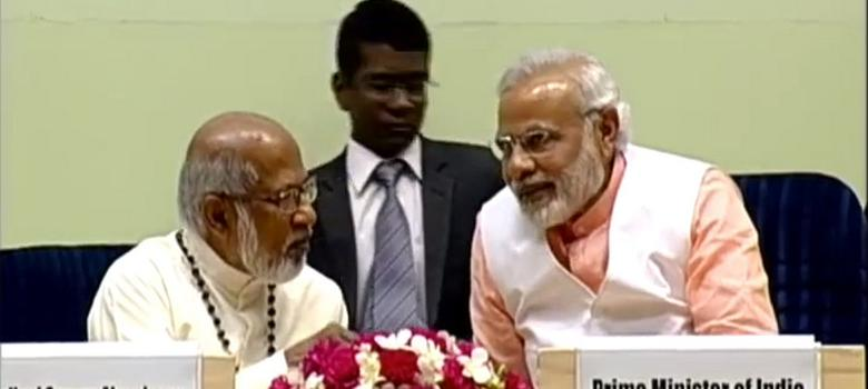 Full text of Modi's speech: 'We cannot accept violence against any religion'