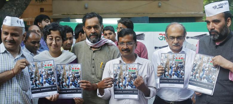 Read the controversial emails by Prashant Bhushan's sister that pushed AAP to breaking point