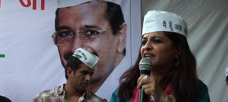 Documentary on AAP's 2013 Delhi campaign is a chronicle of a crisis foretold