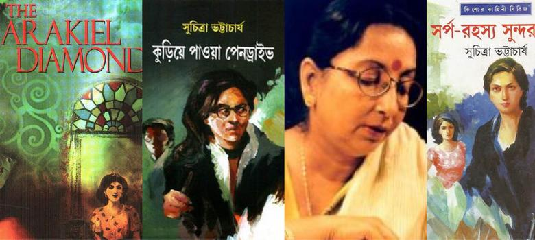 Detective Mitin Mashi, not middle-class tales, might be Suchitra Bhattacharya's lasting legacy