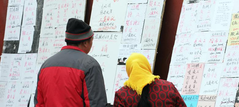 China's migrant worker crisis and the children that are left behind