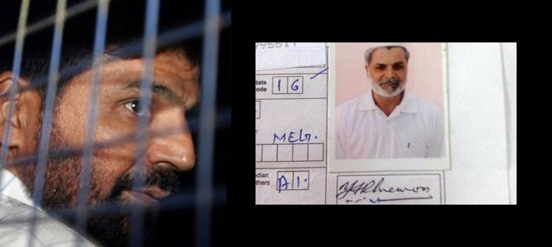 Yakub Memon hanged after unprecedented pre-dawn Supreme Court hearing