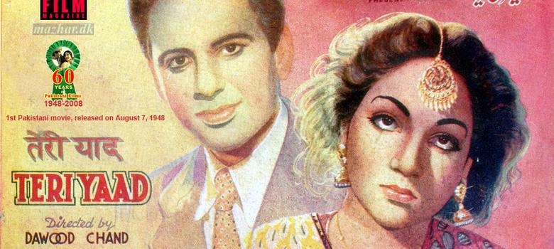 67 years ago today, Pakistanis lined up to see the first film made in their new nation