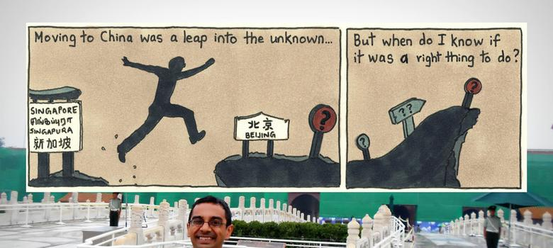 A comic view of an Indian's first week in China, and it isn't funny