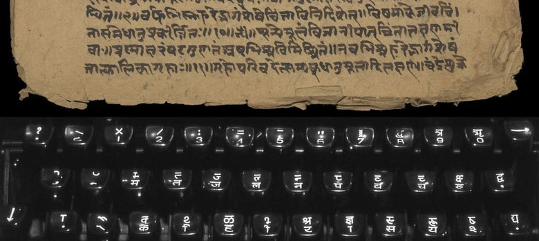 How Sanskrit came to be considered the most suitable language for computer software