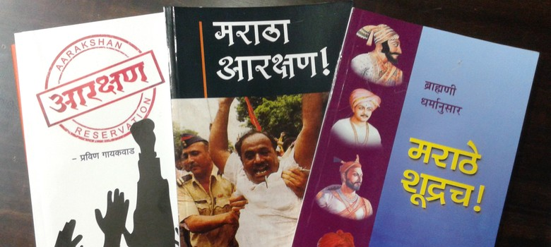 In Maharashtra, the Maratha demand for reservations is losing steam