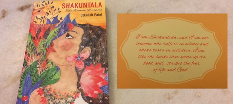 How Shakuntala was transformed from a shrinking violet to forthright woman