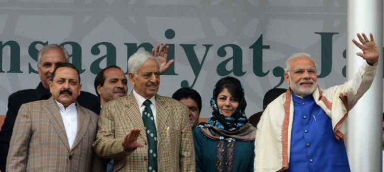 Modi promises largesse for Kashmir – but with a snub to Mufti Sayeed