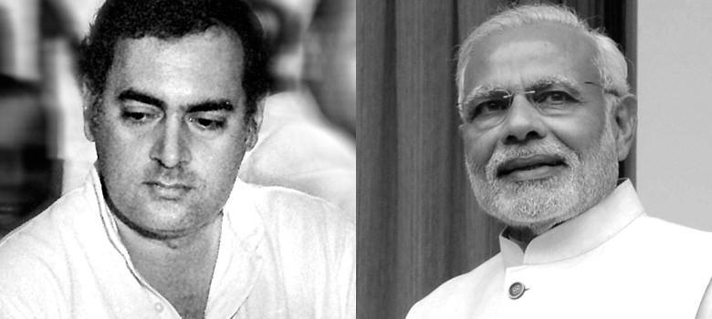 A tale of two speeches: Rajiv Gandhi – November 19, 1984 and Narendra Modi – February 28, 2002