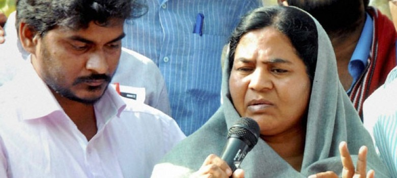 Radhika Vemula lost her son. Now she's being insulted by the Modi government