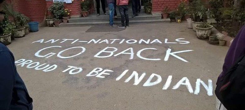 JNU campus row: Students Union president arrested