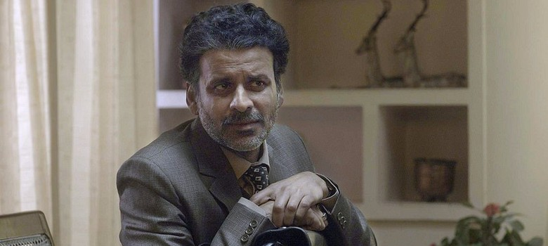 Film review: 'Aligarh' is a moving portrait of the right to love and live