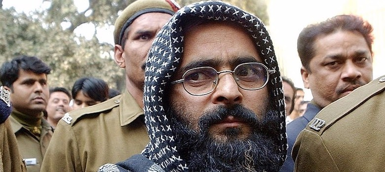 Image result for afzal guru