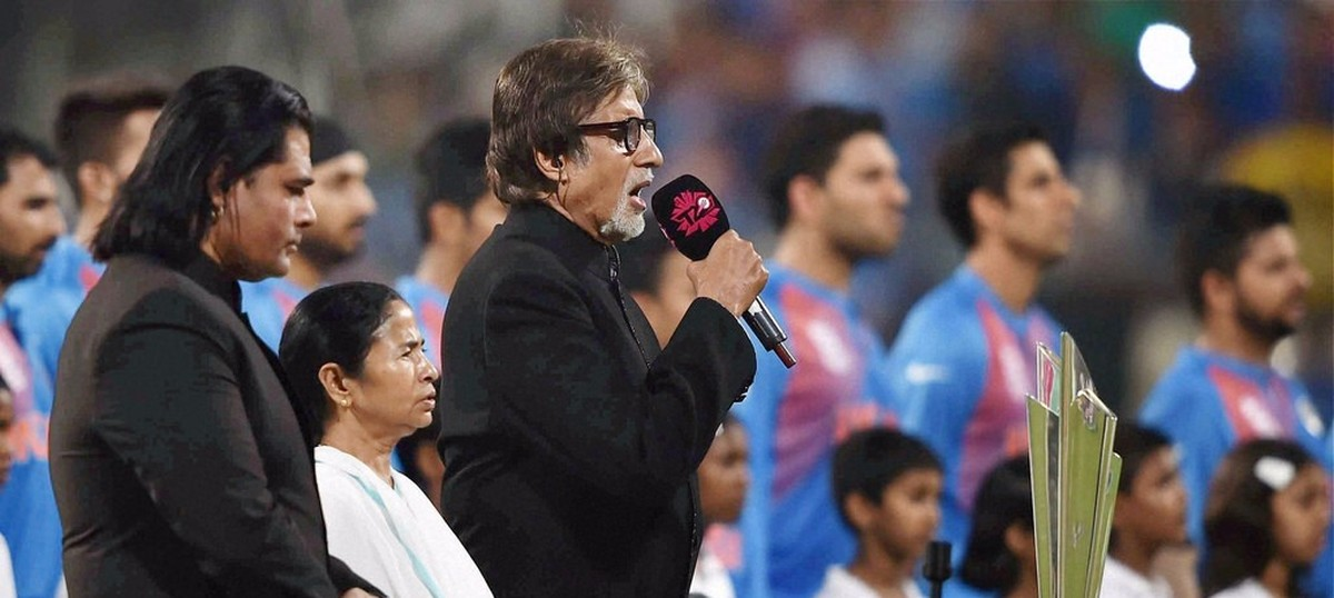 Complaint filed against Amitabh Bachchan for taking 30 seconds longer to sing the national anthem