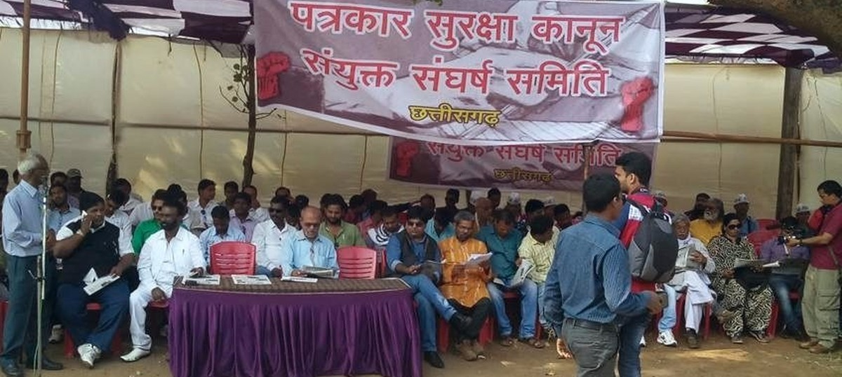 'Not a single journalist working without fear or pressure': Editors Guild on Bastar