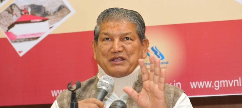 CBI registers preliminary inquiry over alleged sting operation video involving Harish Rawat