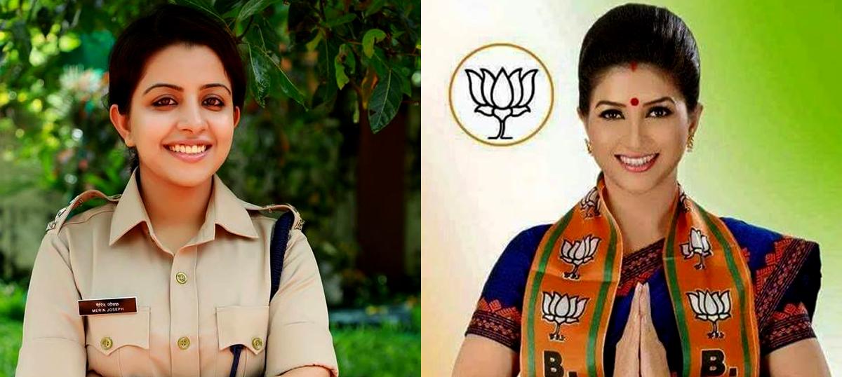 From Merin Joseph to Angoorlata Deka: Indian men can't stop objectifying women in power