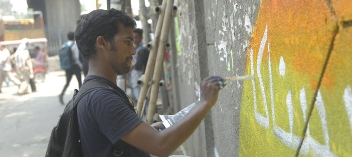The literal cleansing of Urdu in India: Can a language be anti-national?