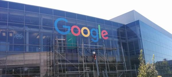 Google introduces tool to block ads, manage personal data
