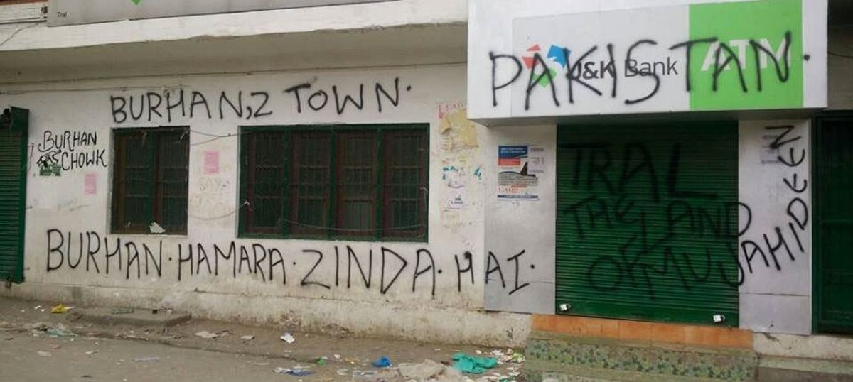 Major crackdown on media in Kashmir: Police raid newspaper offices, block cable TV