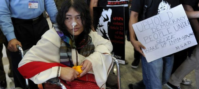 Irom Sharmila to end hunger strike on August 9, will contest Manipur elections