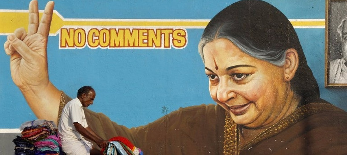 'Unparalleled Numero Uno Amma': What to call Jayalalithaa when you can't name her