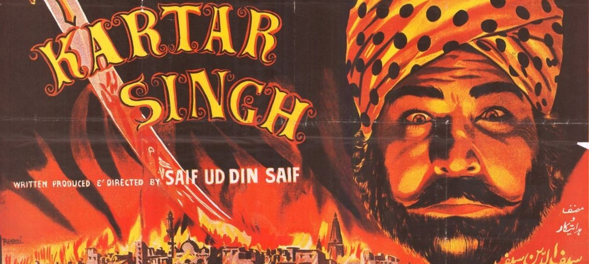 'Kartar Singh', a Punjabi film about the Partition from the other side of the border