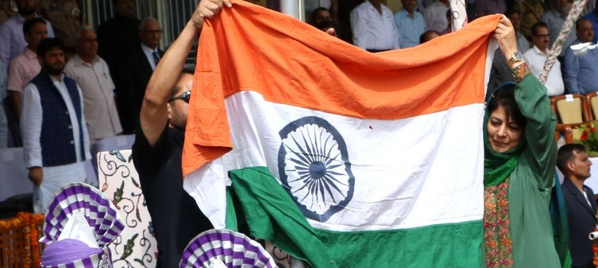 Why the Mehbooba flag fiasco is symbolic of the collapse of the state machinery in Kashmir