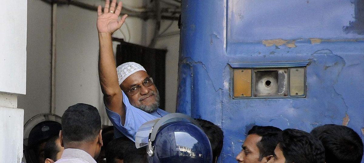 Death sentence of war criminal Mir Quasem Ali upheld by Bangladesh Supreme Court