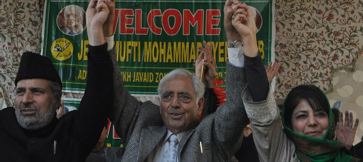 As PDP workers quit, they say Kashmir's 'party with a difference' has let them down