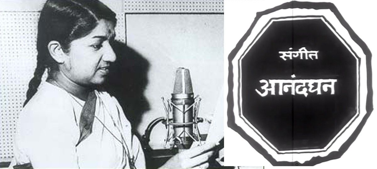 Lata Mangeshkar, nightingale of India and occasional music composer